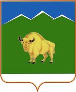 Герб Мостовского района